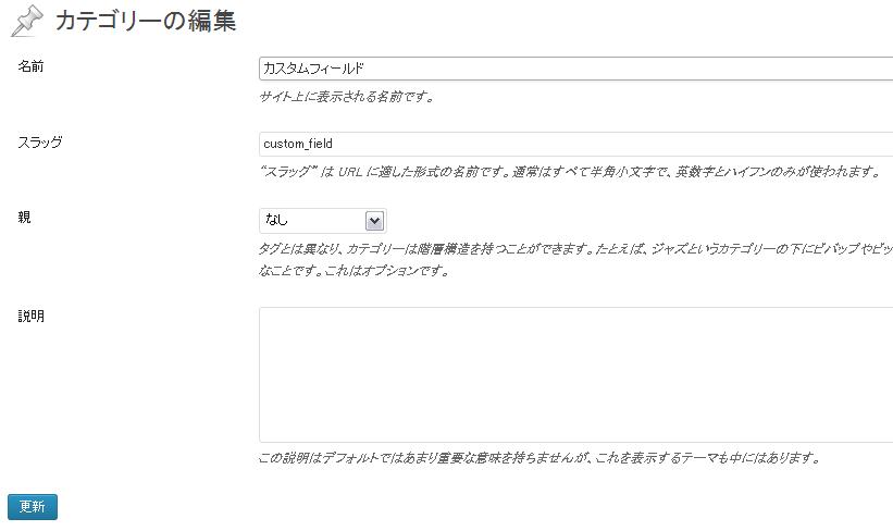 cat_desc01