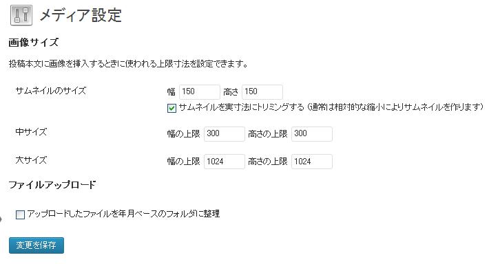 upload_folder35